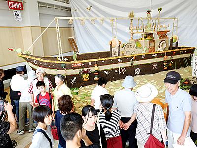 福岡つくりもんまつり開幕 高岡、野菜や果物で32点