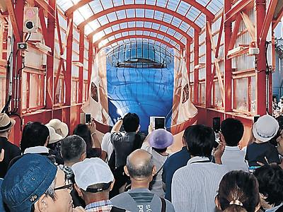 新幹線の「舞台裏」公開 白山総合車両所5千人が満喫