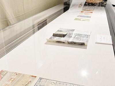 芦原温泉の歩み迫る 最古の地図など展示、郷土資料館