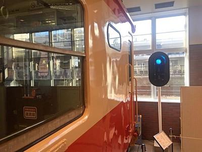 鉄道用信号機、間近で見て 糸魚川ジオパル 記念品も配布