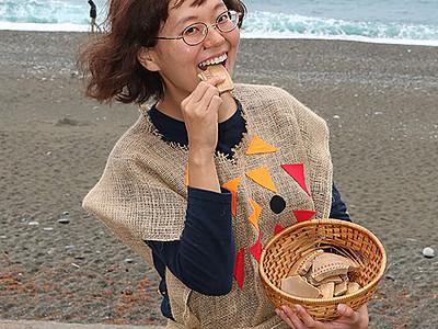 縄文気分で土器形クッキー作ろう 朝日町で10月7日