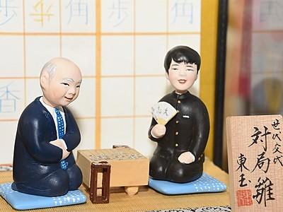 ひふみんと藤井聡太七段の対局雛も 大野市内8カ所でひな人形展