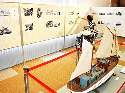 旧小浜水産高実習船、雲龍丸の勇姿を回顧 福井・小浜で写真展