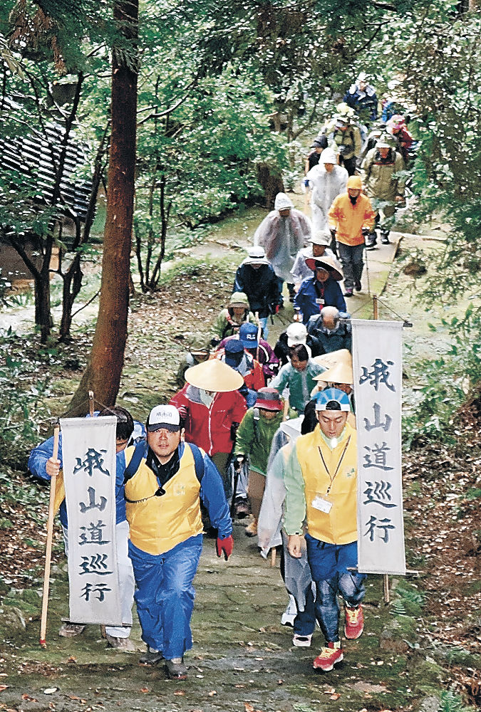 峨山禅師が歩んだ山道を進む参加者=羽咋市酒井町