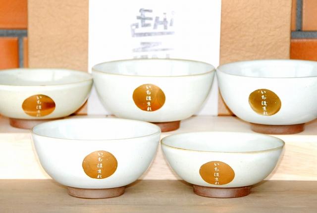 越前焼工業協同組合が発売した、いちほまれロゴ入りの茶わん=福井県越前町の越前焼の館