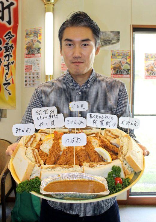 メガ盛りフェスタでかつ丸が提供する「私たちのふるさと阿賀町」