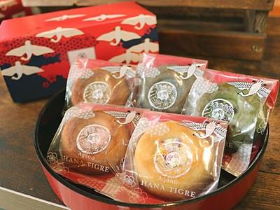阿賀野の魅力洋菓子に 「最上屋」27歳7代目が新作