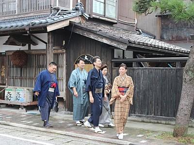 着物で歩いて町屋堪能 10月15日までイベント 村上