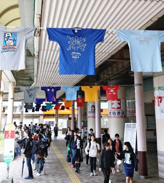 米百俵フェスの来場者を歓迎しようとアーケードの下に飾ったTシャツ=10月2日、JR長岡駅東口