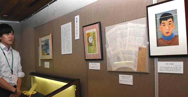 島秋人の自画像や往復書簡が展示された会場