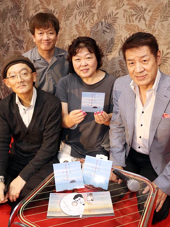 新曲「ゆるり、休んでかれ」への意気込みを語る(右から)平さん、川嶋さん、野崎さん、イズミさん
