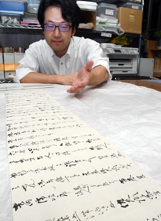 吉田松陰や佐久間象山について書かれている書簡=高岡市立博物館