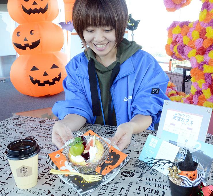 7日限定のオリジナルケーキの一つ「秋のフルーツロール」とコーヒー