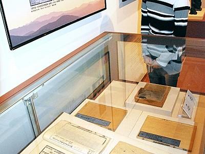 幕末の高名な学僧、上野丹山の功績に迫る特別展