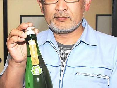 トンネルで熟成、日本酒発売 木祖・味噌川ダムで2年目