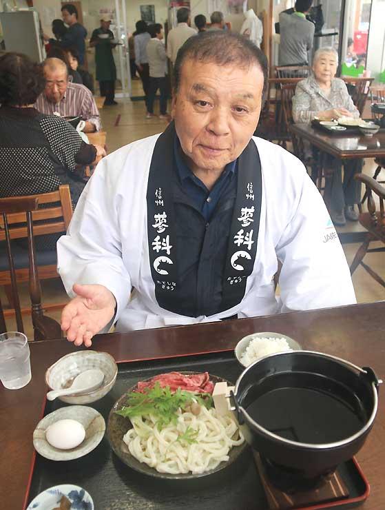 蓼科牛を使った新メニュー「すき焼き御膳」を紹介する竹花さん