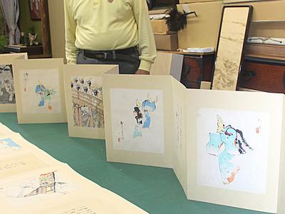 八尾のおわら絵師 林秋路の画帖 坂のまちアートで展示
