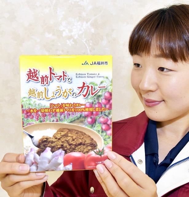 JA福井市が販売する「越前トマトと越前しょうがのカレー」=福井県福井市河増町の喜ね舎愛菜館