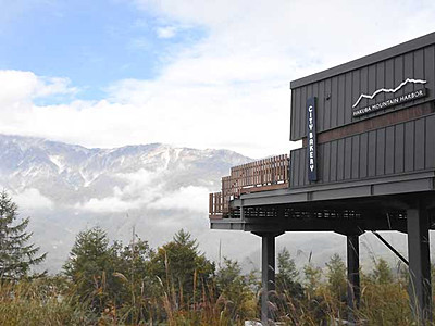 白馬の食、岩岳山頂で 三山一望テラス6日オープン