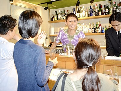 LGBT理解深めて、20日に福井でイベント