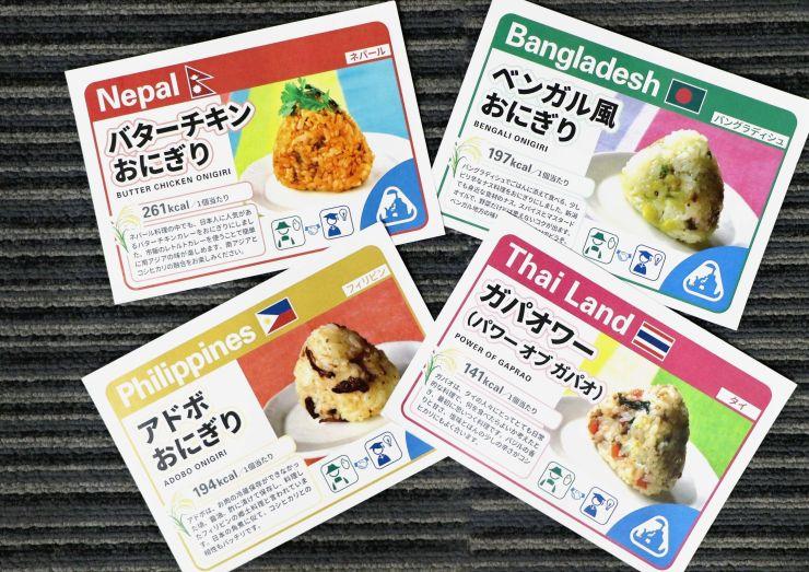 「ONIGIRI」のレシピ。表面に特徴、裏面に手順や材料が記されている