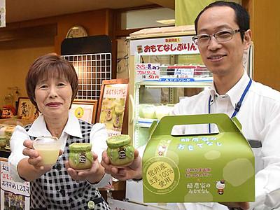 大芝高原「おもてなしプリン」人気 7月から4000個販売