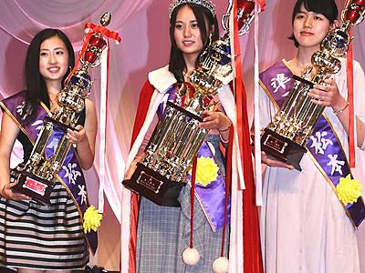 19年度ミス松本に大学生の平岡さん 1年間、地元をPR