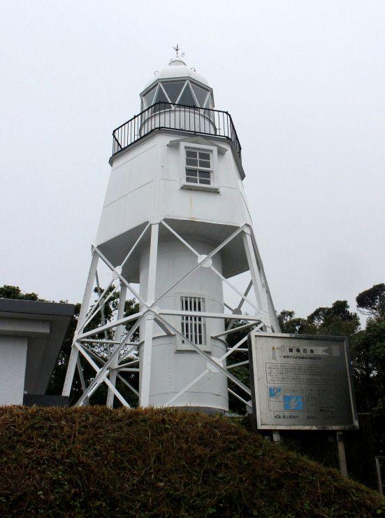 現存する国内最古の鉄造り灯台である姫埼灯台=佐渡市両津大川