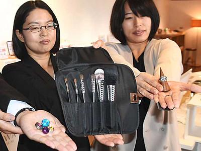 こま2種類・化粧用ブラシ・指輪 SUWAプレミアム新たに4点