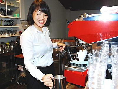 バリスタ、世界の腕前を松本で 大会準V丸山珈琲の鈴木さんが提供へ
