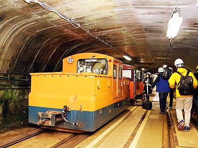 関電黒部ルート、24年にも開放 県と合意