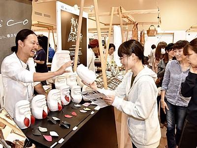 「持続可能な地域」全国21団体出展 福井県鯖江市で博覧会