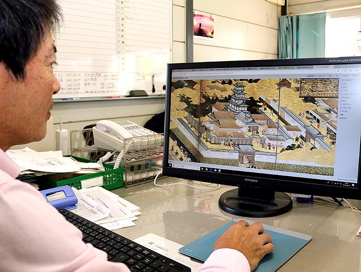 洛中洛外図屏風の写真データなどをインターネットで紹介する勝興寺文化財デジタルアーカイブ