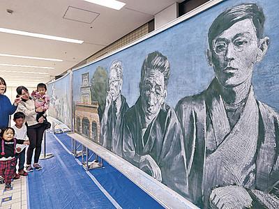 三文豪がお出迎え 金沢マラソン前に美大生が駅地下に黒板アート