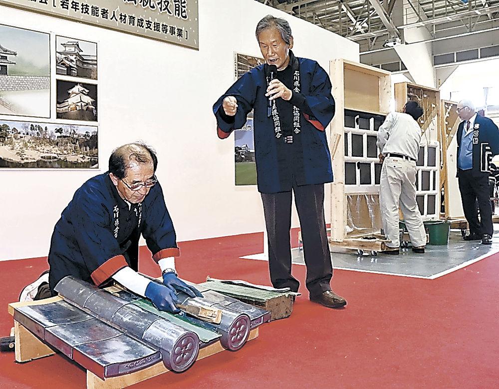 鼠多門復元工事で用いられる伝統技法を実演する現代の名工=金沢市の石川県産業展示館3号館