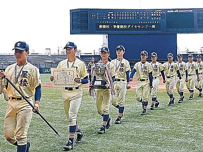 星稜2季連続優勝 北信越高校野球