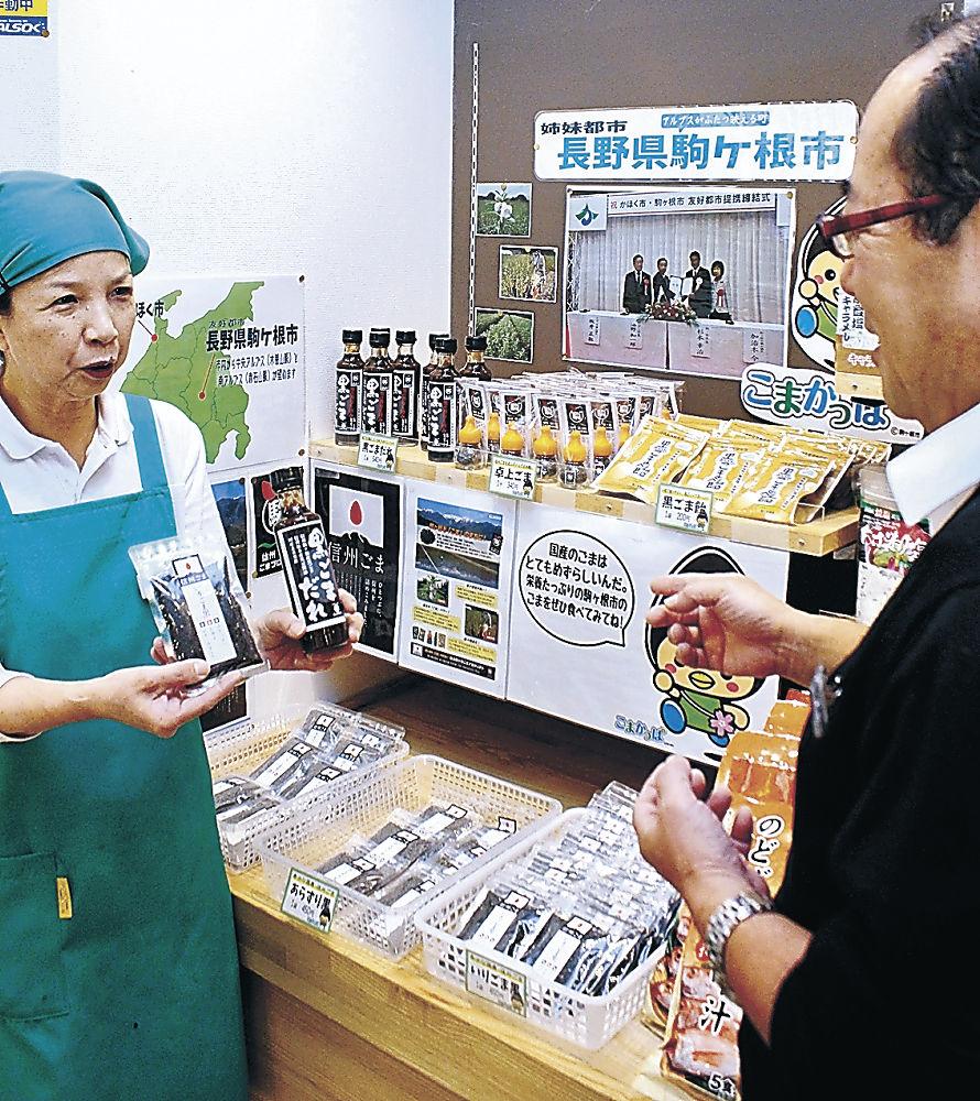 新設された長野県駒ケ根市の特産品コーナー=かほく市ののと里山海道SA「道の駅高松」