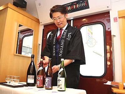 「ろくもん」雪と日本酒楽しむ 長野―黒姫間運行へ