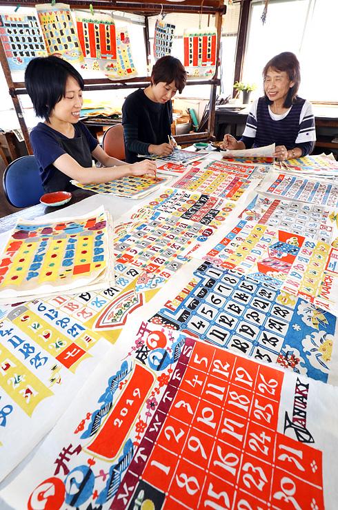 新年に向けて制作が進む和紙カレンダー=桂樹舎