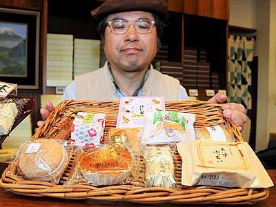 伊那と諏訪の菓子、食べ比べ 9店の人気商品セット 27日発売
