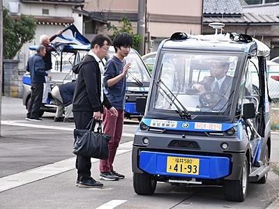 自動運転の車、だれでも乗れます 福井県永平寺町で実証実験