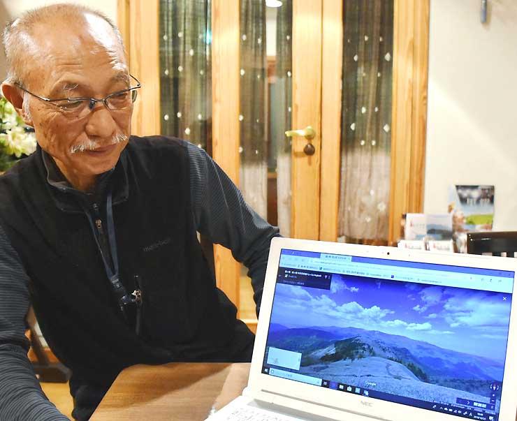 ストリートビューで三峰山の画像を見る小金沢さん