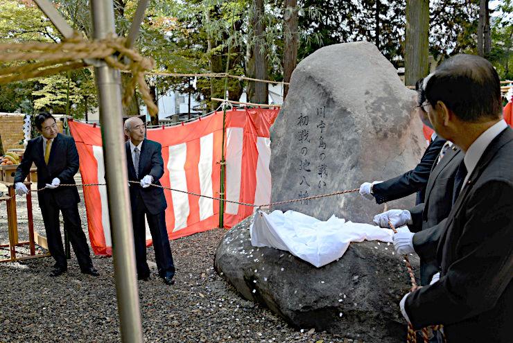除幕式で披露された「八幡の戦い」の記念碑
