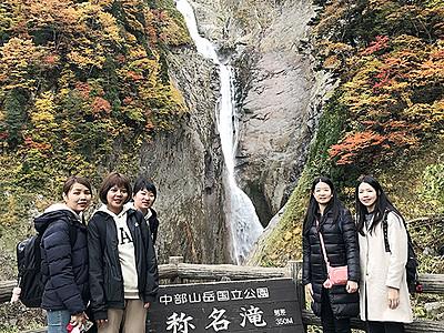 台湾の学生 立山町の名所巡る 観光プランに提言