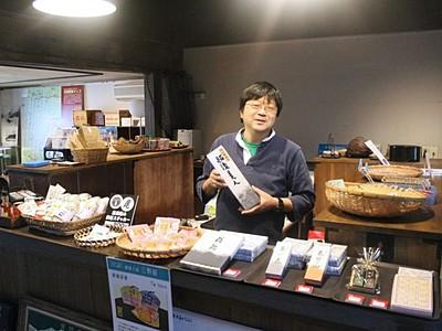 高田のお土産そろってます 上越・町家交流館内 おもて屋