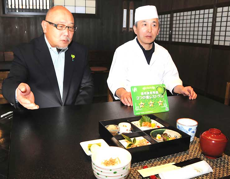 メニューを説明する奥村さん(左)と井上さん