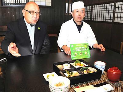 県の「3つの星レストラン」 木曽の「和庵肥田亭」登録