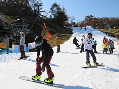 紅葉とともに 県内初滑り 軽井沢