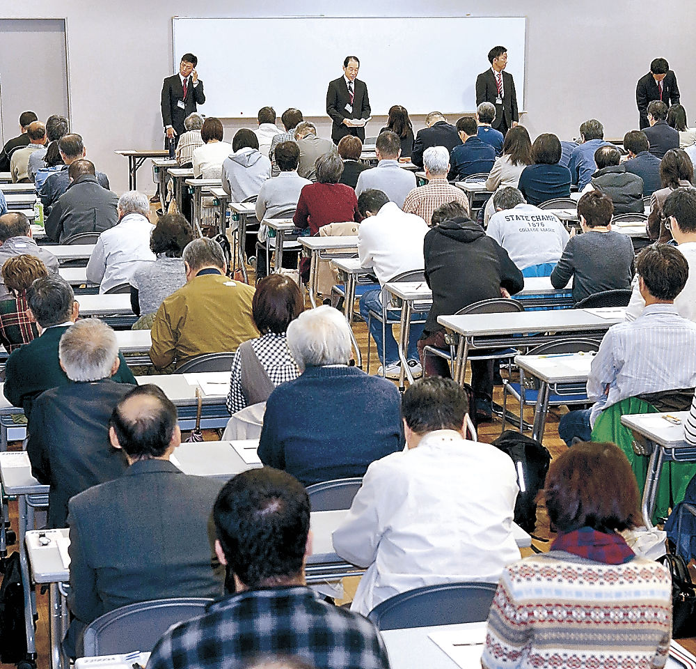 金沢検定に臨む受験者=金沢市のITビジネスプラザ武蔵