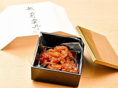 養殖「越前雲丹」をネット販売 日本三大珍味